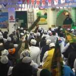 Annual Urs Mubarak Bradford 2012