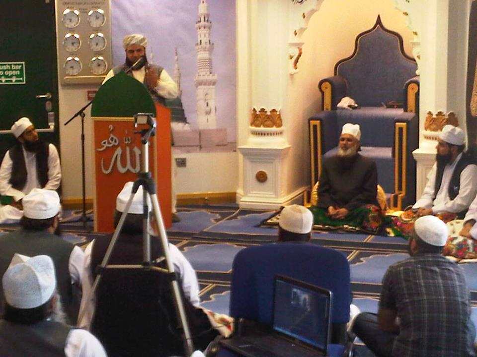 Hajj Seminar 2012
