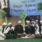Annual Milad Gathering Keighley 2013