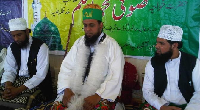 Hazrat Sahibzada Amjad Aslam